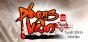 Phong Vân Truyền Kỳ – Game Online Nhập Vai Đánh Theo Lượt [Java/Android/IOS]