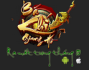 Tổng hợp game online mobile mới sắp phát hành tại ViệtNam